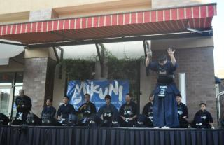 MIKUNI Kendo performance