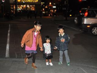 With E san Family