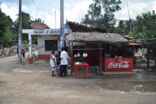 マヤ族 村の商店