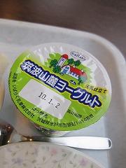 s-091228鹿島&香取 080