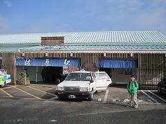 s-091228鹿島&香取 105
