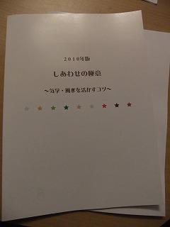 s-DSCF2380.jpg