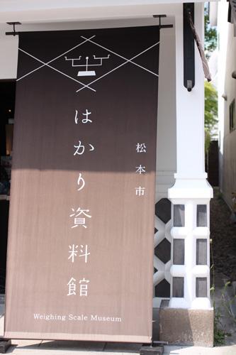 20100831_3.jpg