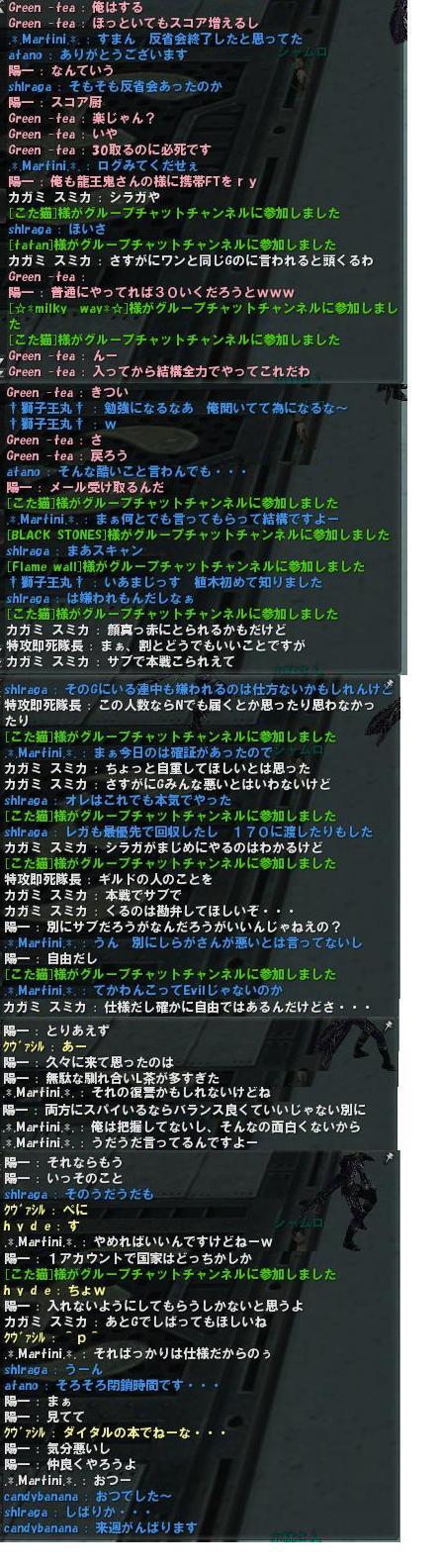 プロキ本戦Lその3