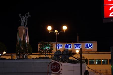 宇都宮の駅前