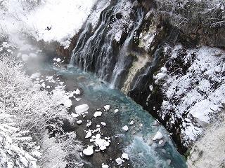 白ひげの滝11.20