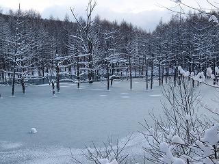 水色の氷~
