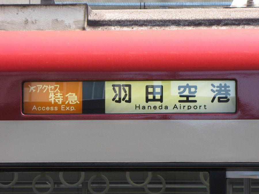 IMG_56811.jpg