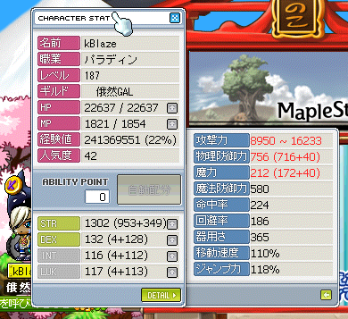 Maple003744445.png