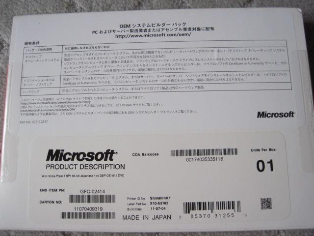 IMG_0021_20110930145542.jpg