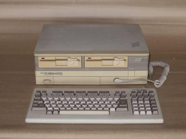PC88FR.jpg