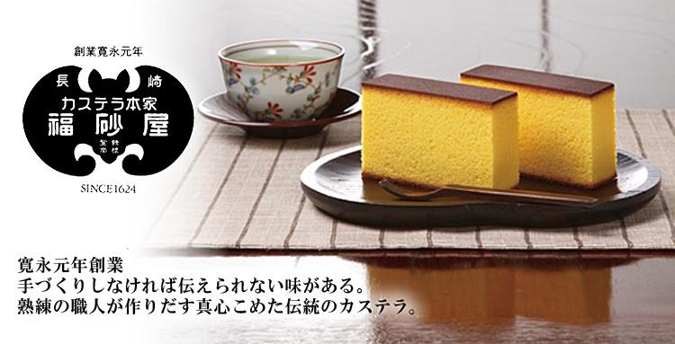 fukusaya01.jpg