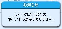 俺ジナルCOM戦
