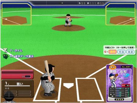 野手がピッチング