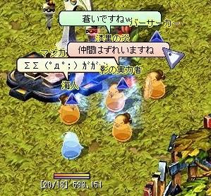 TWCI_2009_12_15_22_53_54.jpg