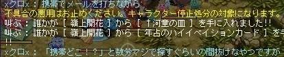 TWCI_2010_1_3_22_53_35.jpg