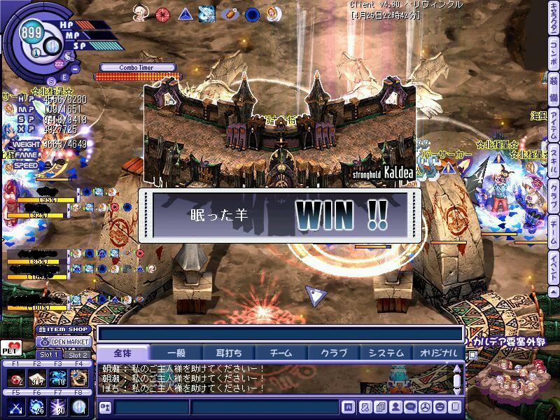 TWCI_2010_4_25_22_42_29.jpg