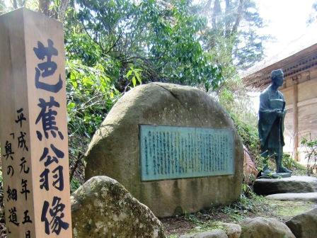 松尾芭蕉翁像