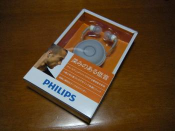 PHILIPS_SHE9551_001.jpg