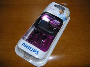 PHILIPS_SHE9700_001.jpg