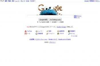 google_sesamestreet_002.png