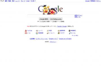google_sesamestreet_003.png