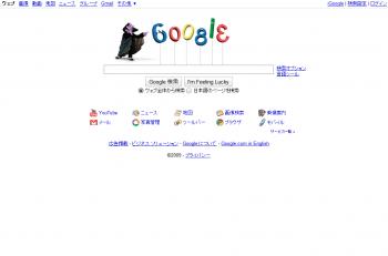 google_sesamestreet_006.png