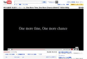 youtube_fullhd_1080p_005.png