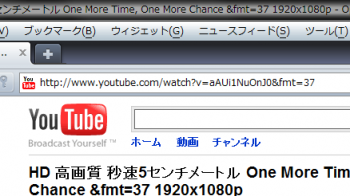youtube_fullhd_1080p_007.png