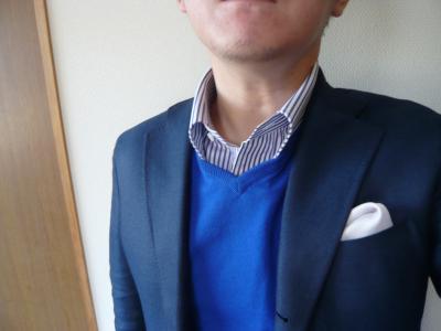 青スタイル