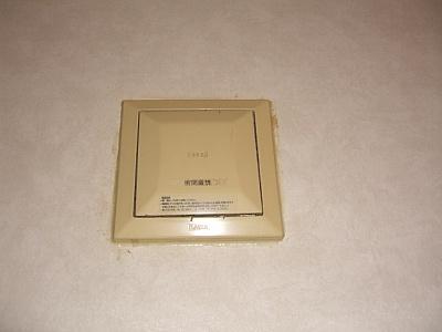 CIMG9628.jpg