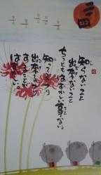 P1020745_20100924184638.jpg