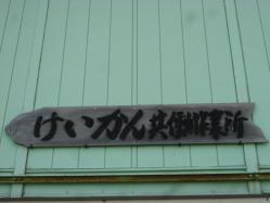 P1040690.jpg