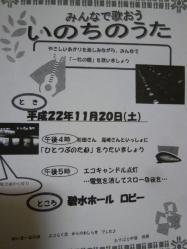 P1060321.jpg