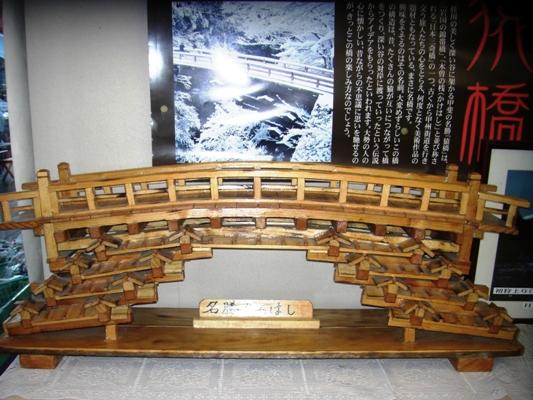 猿橋CIMG3895