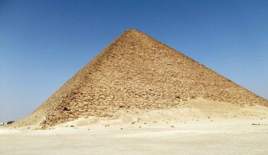 DSCF0103赤ピラミッド