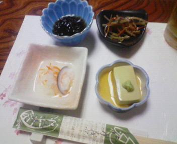 のぼり寿司前菜