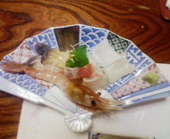 のぼり寿司ボタンえび