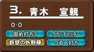 はちきれ5