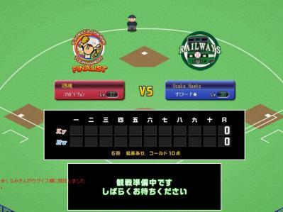 鷹vs鴎 試合1