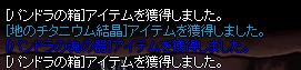 青字キタ━━━(゜∀゜)━━━!!