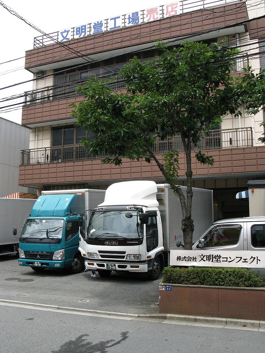 2009_08_04076.jpg