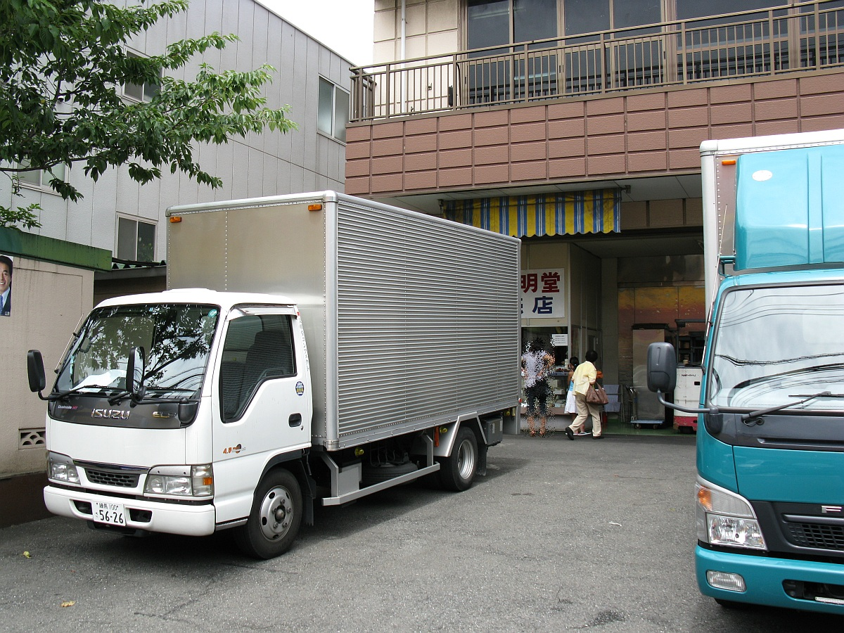2009_08_04077.jpg