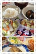 iphone_20120123214751.jpg