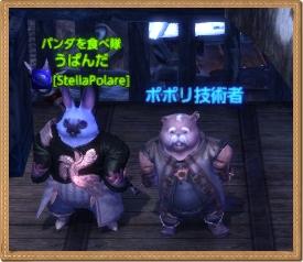 TERA_ScreenShot_20120328_004129.jpg