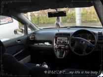 0316-2車