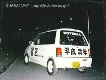 0420-2痛車