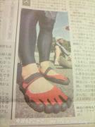 0421-1.5本指靴