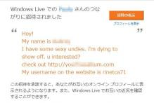 Windows Live1