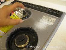 0801-2キッチン掃除
